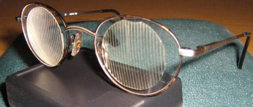 Призматические очки киев лечение косоглазия киев косоглазие